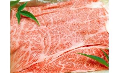 ◆黒毛和牛 近江牛【並】ロース すきやき用 500g 冷蔵