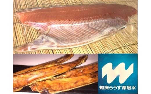 甘塩の鮭(半身)とハラスをセットにしてお届けします