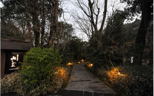 【小田温泉】静寂な森の宿 山しのぶ<本館客室>ペア宿泊券