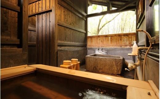 <風呂>家族風呂「五右衛門の湯」