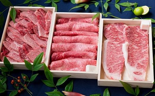 【10-7】松阪肉 すき焼き・焼肉用・サーロインステーキ