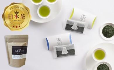 【ギフト用】日本茶アワード受賞茶セット 八女茶 水出し茶 深蒸し茶 玉露 ほうじ茶(ギフト対応)