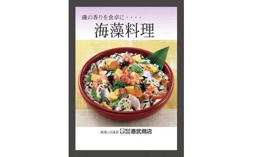 レシピ集は最新号をお届けします。