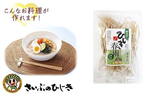 暑い時期にぴったりなひじき春雨冷麺。ダイエットにも!