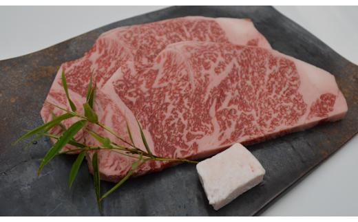 (329) 茨城県産牛肉 サーロインステーキ200g×2枚