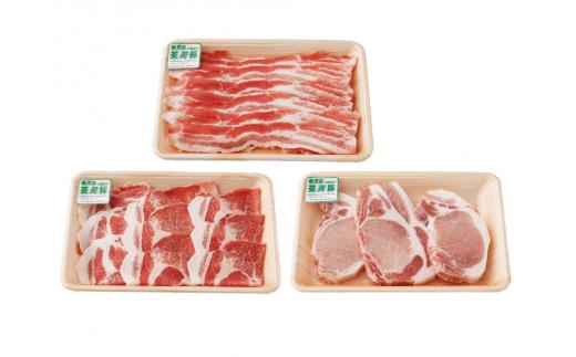 緑茶粉末とお茶に含まれている成分「カテキン」、「さつまいも」が入った飼料を食べて育った豚が「茶美豚」(チャーミートン)です!