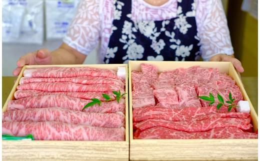大きな箱に贅沢に敷き詰められたお肉、実物を目にすると思わず感嘆の声が!