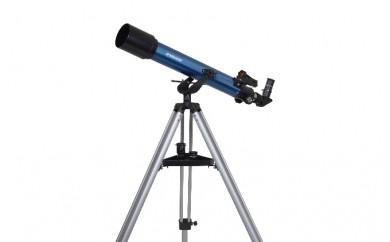 [№5712-0227]入門者でも扱いやすい対物レンズ70mm天体望遠鏡AZM-70