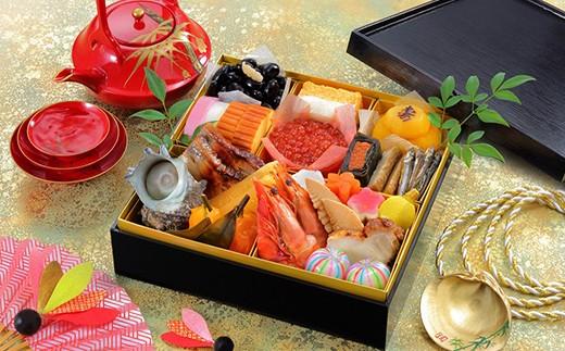 【040-001】百年古民家レストラン「季の音」の厳選おせち料理「花まるおせち」