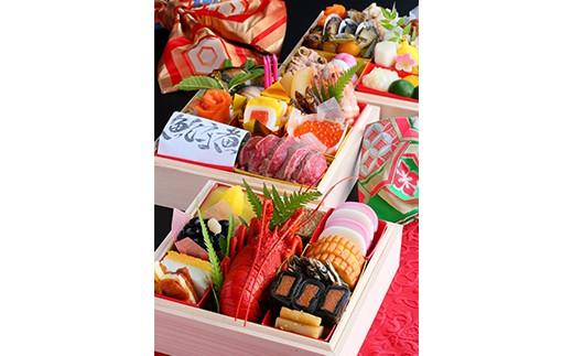 【110-002】百年古民家レストラン「季の音」の厳選おせち料理「花まるおせち三段重」