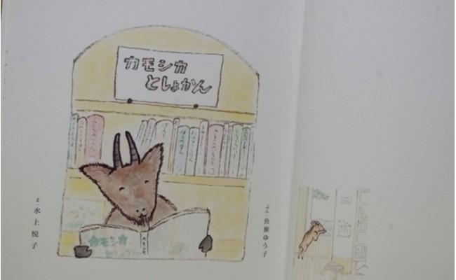 カーモくんは、なぜ、図書館にやってきたのでしょうか?