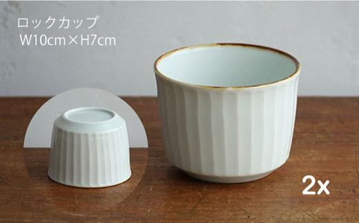 SHINOGI ゴブレット・ロックカップ ペアセット