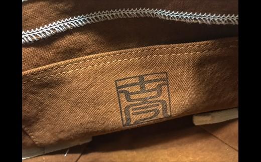 ポケット(内側)