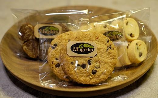 ココアクッキー、チョコクッキー、ドロップクッキー