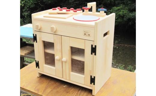 B-014 手作り木製ままごとキッチン KHM-S