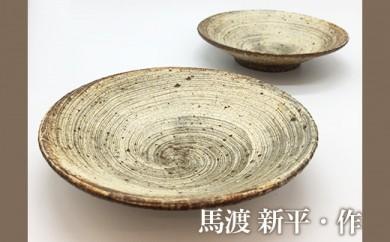 刷毛目5寸皿【1ペア限定】作家:馬渡 新平