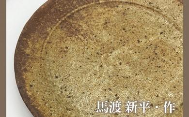 ヒビ粉引大皿【1点もの】作家:馬渡 新平