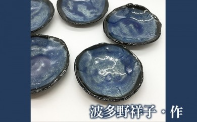 《朗月窯》小皿5枚セット 作家:波多野祥子
