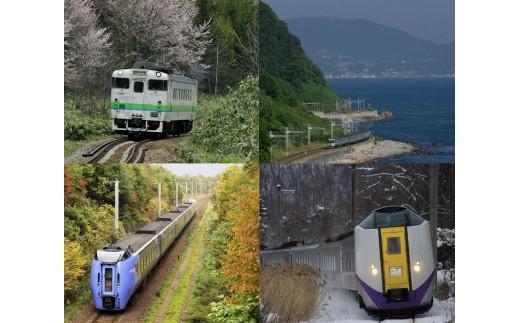 [E-1]【JR北海道】北海道フリーパス