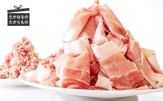 特産品番号294 宮崎産豚小間肉(うで・モモ)とミンチ(3kg)