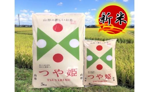 A01-071 特別栽培米つや姫(7kg)