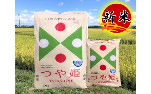 A01-072 特別栽培米つや姫無洗米(7kg)