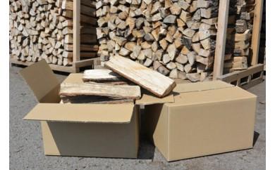 Q001 内子町産クヌギ・ナラ使用 自然乾燥『薪』【80pt】