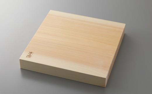 018H12 ヒノキまな板 正(正方形)[高島屋選定品]