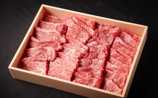 E4-01 片桐さんの「おおいた和牛」おまかせ焼肉セット(計800g)
