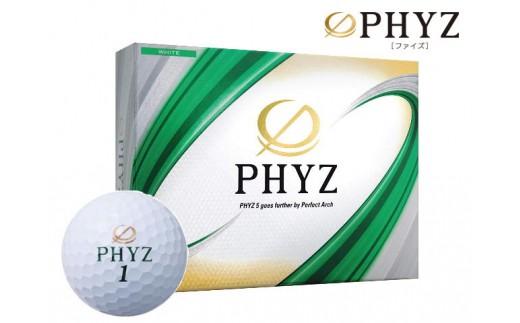 PHYZ ファイズ ゴルフボール ホワイト 1ダース T24-01