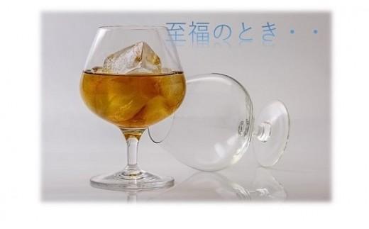 紅茶梅酒おススメの飲み方は、アルコール度数が7%とあまり高くない為、一押しは、ロックです。