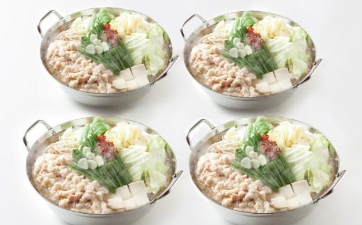 B-120 九州の味!絶品塩モツ鍋セット どーんとたっぷり15人前【期間限定!!】
