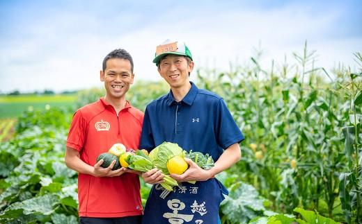 リハビリ・サラダ ~トレーナーと八百屋が贈る野菜セット~