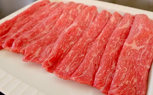【定期便6回】熊本県産 あか牛 すき焼き用 900g スライス 赤牛