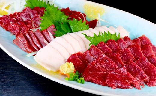 国産 八代肉桜 特盛馬刺し(赤身、フタエゴ、コウネ、ハツ)醤油 生姜付き