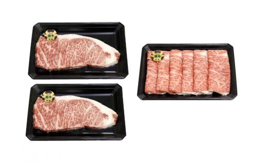 日本一に輝いた鹿児島県県産牛のステーキ&すき焼き用お肉のセットです!