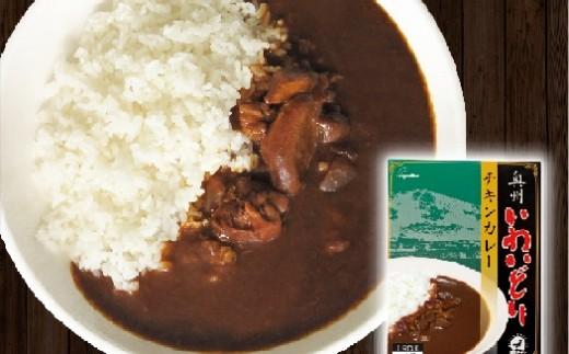 オヤマの銘柄鶏「いわいどり」を使用し、ソテーオニオン、トマトペースト、ココナッツミルクでコクと深みを出したカレーです。