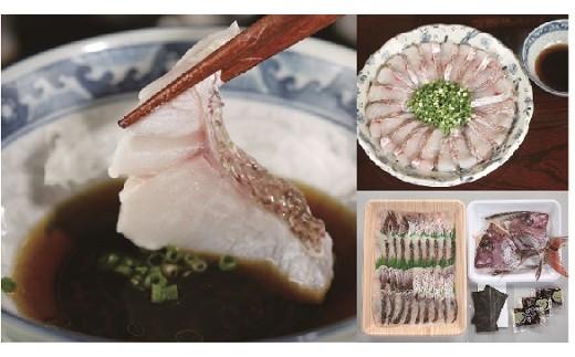 [B293]ぷりぷり食感!天然真鯛しゃぶしゃぶセット