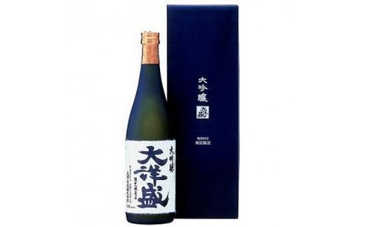 大吟醸 大洋盛(720ml)【1085619】 - 新潟県関川村 | ふるさと納税 ...