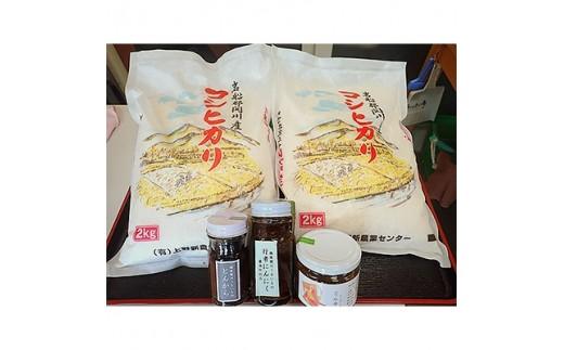 とん辛酢、とんから、行者にんにく、米(コシヒカリ・4kg ...