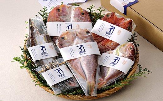 149-1 創業40年の魚屋が厳選した季節の干物詰合せ