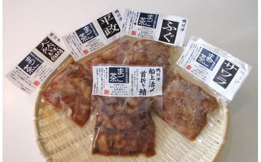 まご茶漬けのラインナップは「旬のおさかな」魚種はカネシチ水産にお任せください!