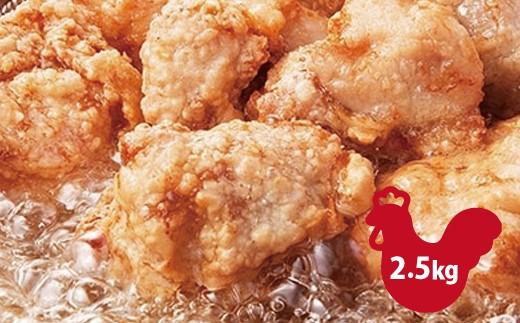 B1 和食の板前が作る味「なだまさ」から揚げ用味付け鶏肉(1.1kg ...