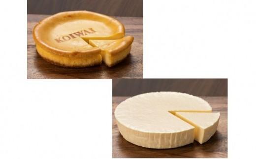 A-136小岩井農場チーズケーキセット〈A-33〉