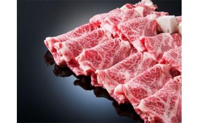 黒毛和牛最高クラス!厳選した阿波牛◆すき焼き用1.5kg/冷蔵発送◆ 【MF-04】