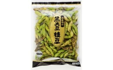 丹波篠山産黒枝豆(サヤのみ)2kg《完熟》