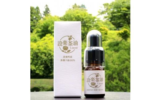 【A-4】設楽茶油(スキンケアオイル)