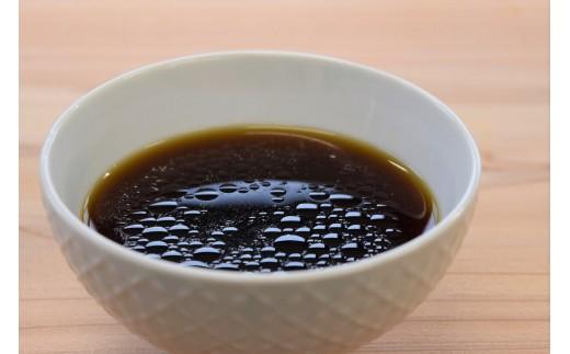 南部かしわのダシでつくったスープ