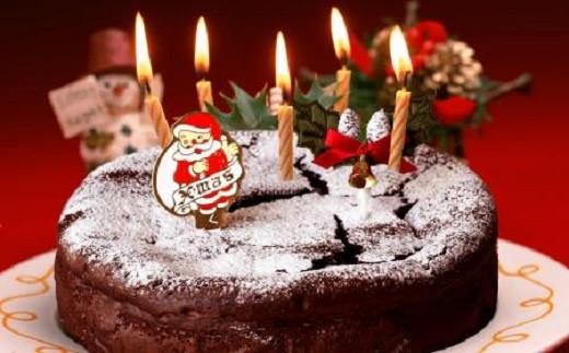 """【数量限定】""""しっとり濃厚""""ガトーショコラのクリスマスケーキ H012-009"""