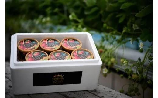 浦河産夏いちご「すずあかね」と北海道産のしぼりたて牛乳から作ったアイスクリームです。